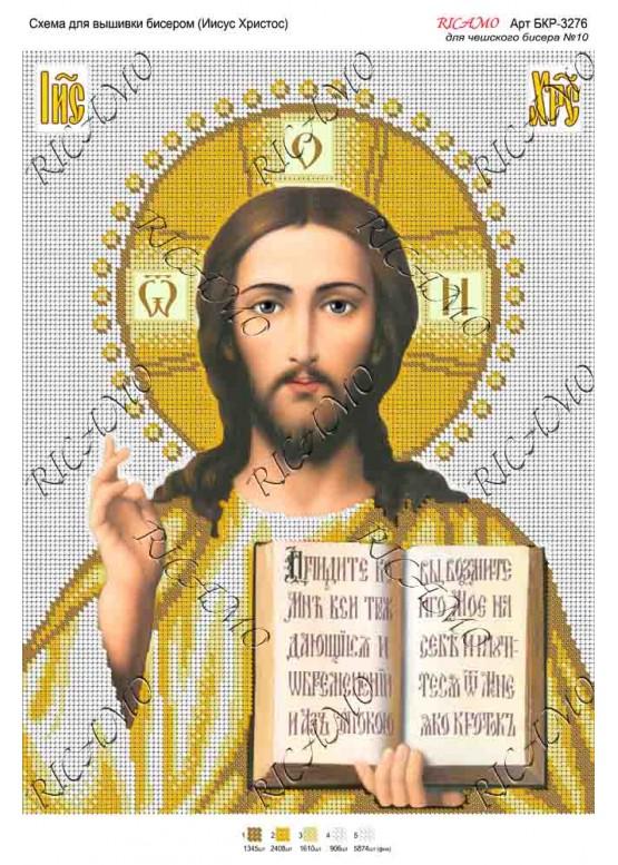 Картина бісером Ісус