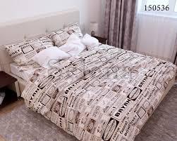 Комплект постільної білизни півтораспальний Сторінки газети