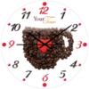 Годинник Кавові зерна