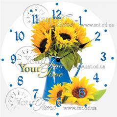 Годинник Соняшник