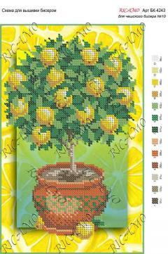Картина бісером Лимонне дерево