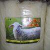Ковдра овеча євро 2.00Х2.20