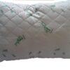 Подушка стібана Olimpia 50Х70