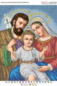 Картина бісером Святе Сімейство
