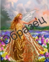 Картина бісером Ангел в раю