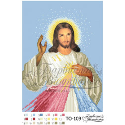 Картина бісером Боже Милосердя